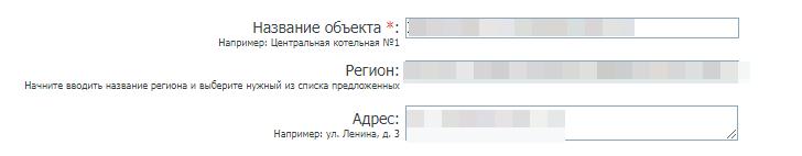 Выбор местоположения объекта в системе АТМ