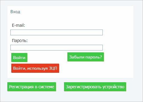 Авторизация пользователя в системе АТМ
