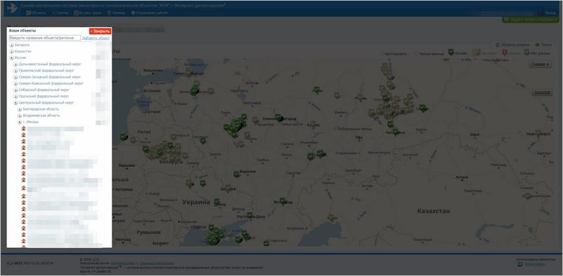 Закладка «Навигация по объектам» системы АТМ
