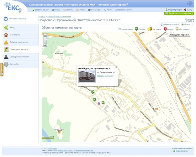 Объекты на карте в системе АТМ