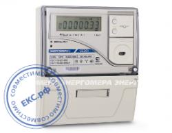 Счетчики электроэнергии Энергомера CE30x в системе АТМ
